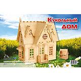Кукольный дом, Мир деревянных игрушек