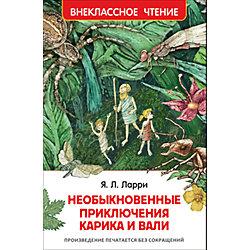 Издательство АСТ Мечта Агаты