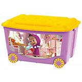 Ящик для игрушек на колесах 580*390*335 Маша и Медведь, Пластишка, сиреневый