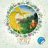 """Календарь 2017 """"Сказочный год"""" с наклейками"""