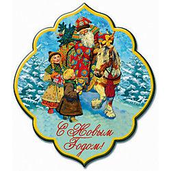 "Магнит ""Дед Мороз и дети"