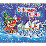 """Магнит """"Дед Мороз на тройке"""""""