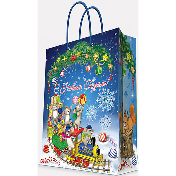 """Подарочный пакет """"Новогодний паровозик и мышата"""" 17,8*22,9*9,8 см"""