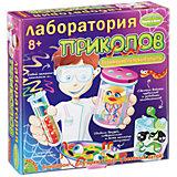 """Французские опыты """"Лаборатория приколов"""""""
