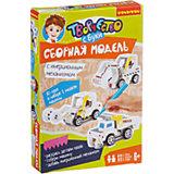 """Сборная 3D-модель """"Каток"""""""
