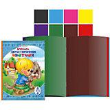 Двусторонняя цветная бумага А4, 8 цветов, 8 листов