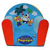 Мягкое кресло с чехлом Пороро в50, СмолТойс, голубой