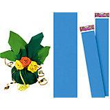 Голубая крепированная бумага 50*250 см