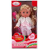 Кукла, 30 см, Карапуз