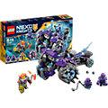 LEGO NEXO KNIGHTS 70350: Три брата