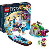 LEGO Elves 41181: Встреча Наиды с гоблином-воришкой