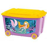 Ящик для игрушек на колесах 580*390*335, Бытпласт, сиреневый