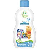 Детское масло для ежедневного ухода и массажа Disney baby, Свобода