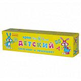 Невская косметика Крем детский (смягчает и защищает) 40 мл., Ушастый нянь