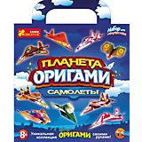 """Планета оригами """"Самолеты"""""""