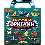 "Планета оригами ""Корабли, Парусники"""