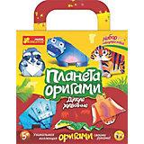 """Планета оригами """"Дикие животные"""" (5+)"""
