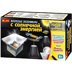 """Набор для экспериментов """"Интересные эксперименты с солнечной энергией"""