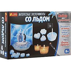 """Набор для экспериментов """"Интересные эксперименты со льдом"""