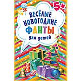"""Карточки """"Весёлые новогодние фанты для детей"""""""