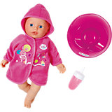 Кукла быстросохнущая с горшком и бутылочкой, 32 см, My Little BABY born