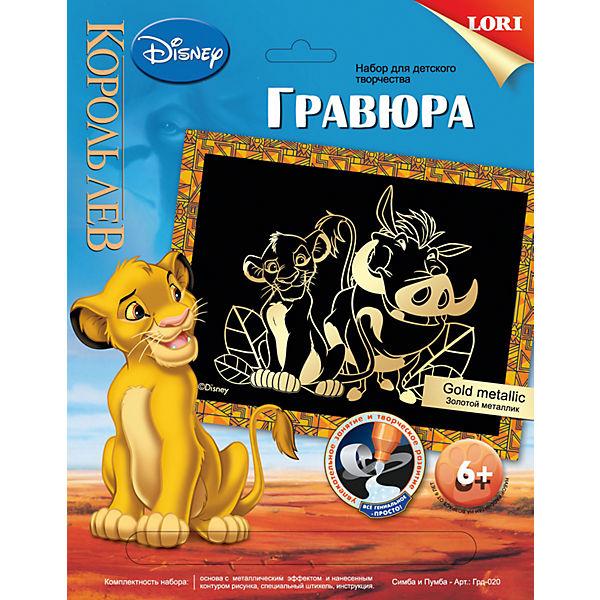 Гравюра Disney большая с эффектом золота  «Симба и Пумба»