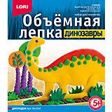 Лепка объемная, Динозавры Диплодок