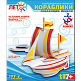 Изготовление моделей кораблей Катер и шхуна