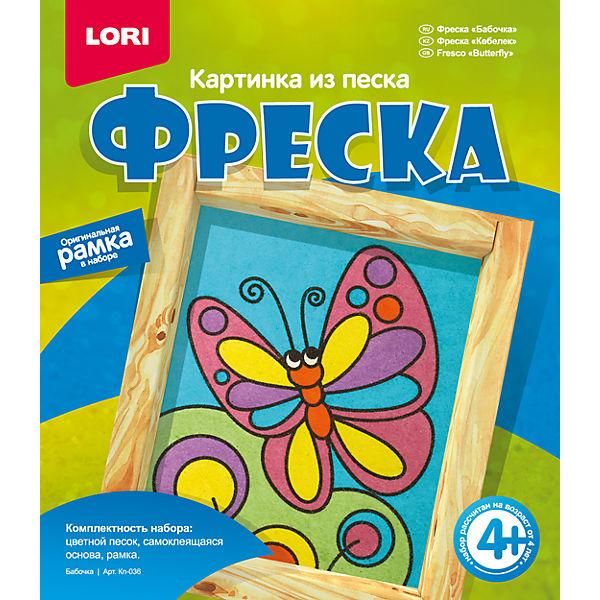 Фреска, Картина из песка Бабочка