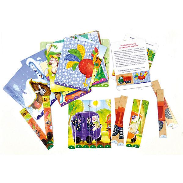 Собери картинки по цифрам и цветам