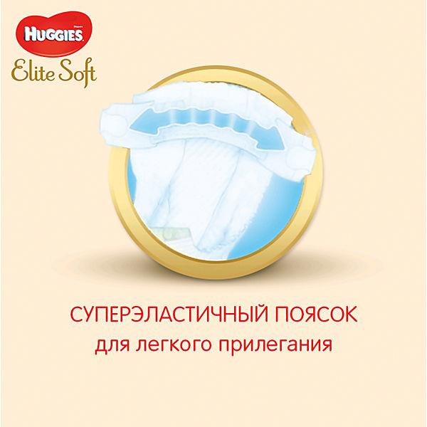 Подгузники Huggies Elite Soft 2, 3-6 кг, 66 шт.