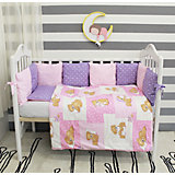 Комплект в кроватку 6 предметов By Twinz, Тедди, розовый