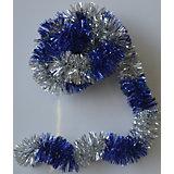 Новогодняя мишура, синий с серебром 5х200