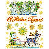 """Новогодняя наклейка из ПВХ, 30х38см, """"Все спешат на новый год"""""""