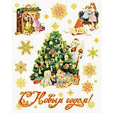 """Новогодняя наклейка из ПВХ, 30х38см, """"Винтажный детский новый год"""""""