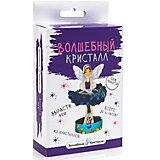 """Научный набор """"Волшебный кристалл"""" - Фея Бумбарам"""