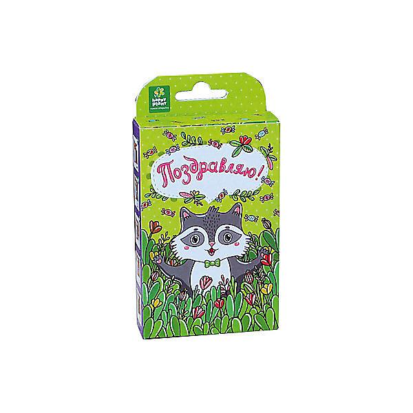 """Набор для выращивания """"Поздравляю""""- Енот Happy Plant"""