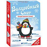 """Набор для опытов """"Волшебный снег"""" - Пингвин Бумбарам"""