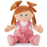 Мягкая кукла в платье с бантом, 40 см, Trudi