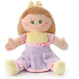 Мягкая кукла в желто-сиреневом платье, 24 см, Trudi