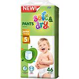 Трусики-подгузники Soft&Dry Junior 12-18 кг., 46 шт., Helen Harper