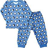 Пижама для мальчика Веселый малыш