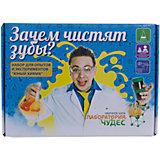 """Набор для  экспериментов """"Юный химик"""",""""Зачем чистят зубы?"""""""