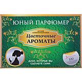 "Набор Юный Парфюмер ""Цветочные ароматы"""