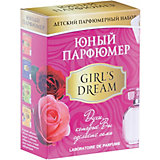 "Набор Юный Парфюмер (мини) ""GIRL DREAM"""