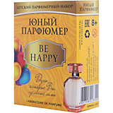 "Набор Юный Парфюмер (мини) ""BE HAPPY"""