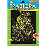 """Гравюра А4 в конверте """"Тигры"""" (золото)"""