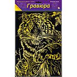"""Гравюра А4 в пакете с ручкой """"Большой тигр"""""""