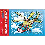 "Мягкая мозаика ""Весёлый вертолёт"" формат А5 (21х15 см)"