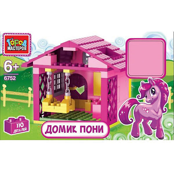 """Конструктор """"Домик пони с прозрачным пони"""", Город мастеров"""
